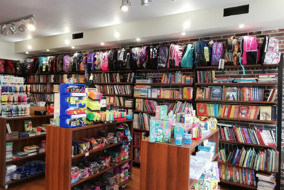 bookstore thermi2