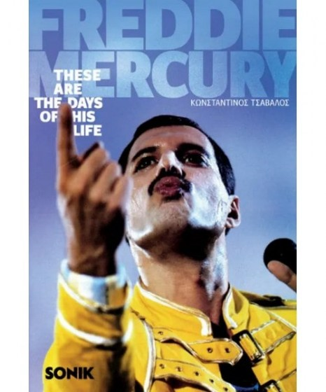 freddie-mercury-these-are-the-days-of-his-life