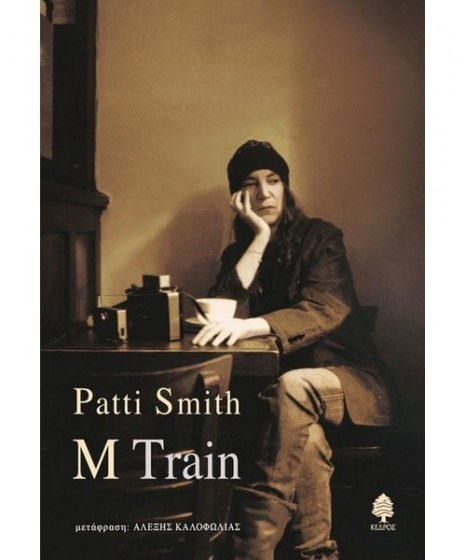 m-train-patti-smith