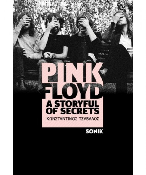 pink-floyd-a-storyful-of-secrets