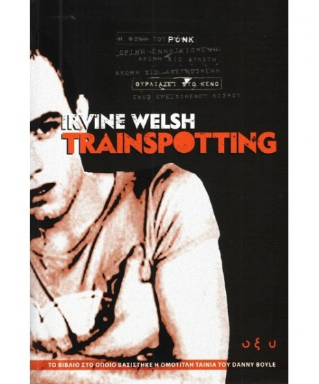 trainspotting- irving-welsh-oxy
