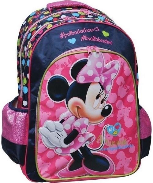 e8fa5faa2bd Σχολικές τσάντες δημοτικού, σακίδια Polo, No Fear, Back me up, στις  καλύτερες τιμές